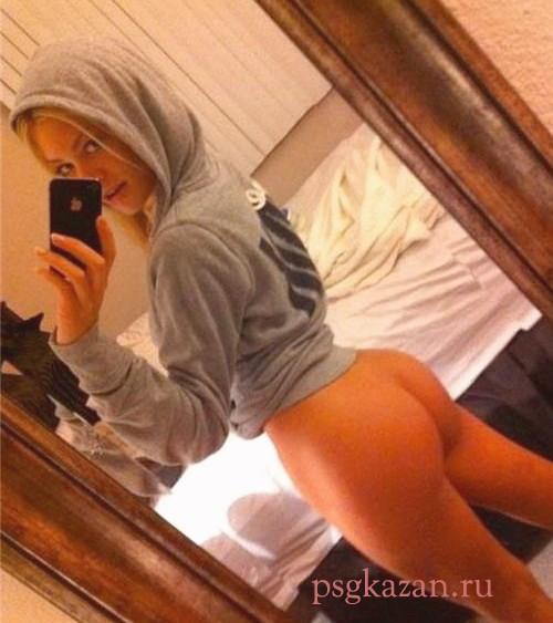 Проститутка Класина фото 100%