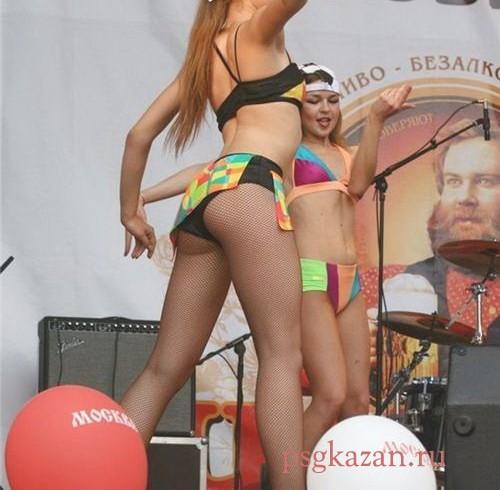 Шалава Семер Вип