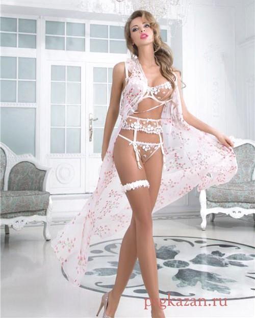 Проститутка Илер18