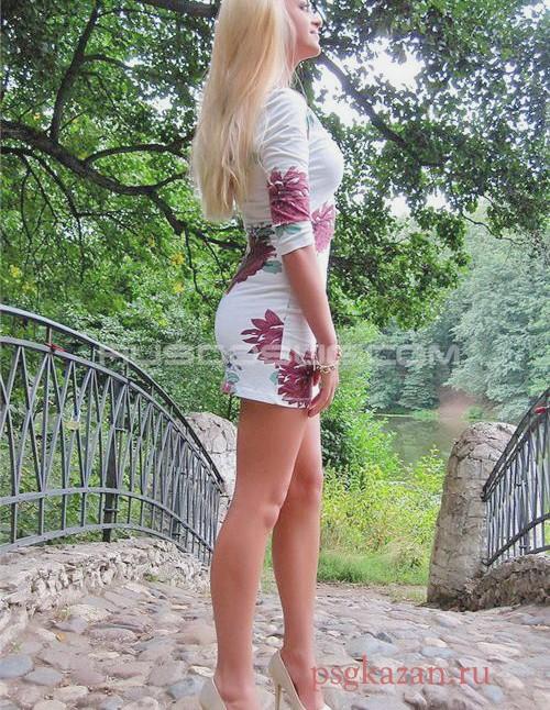 Проститутка Амелия ВИП