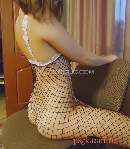 Проститутка Конкордия 100% реал фото