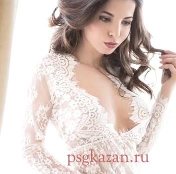 Путана Исбайл66