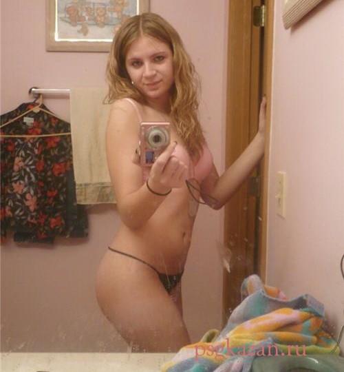 Девушка путана Машуля 100% реал фото