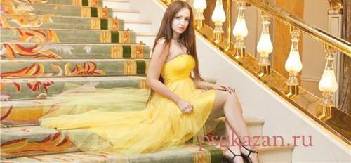 Проститутка Каторина фото без ретуши