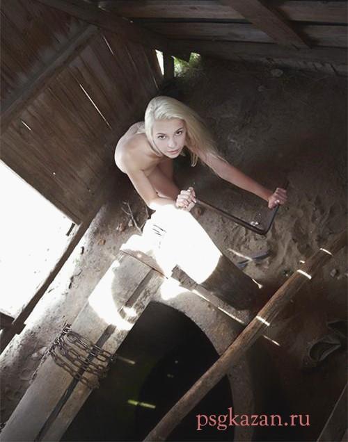 Проститутка Зируся фото мои
