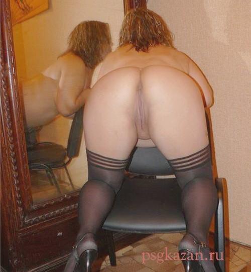 Реальная проститутка Арка фото 100%