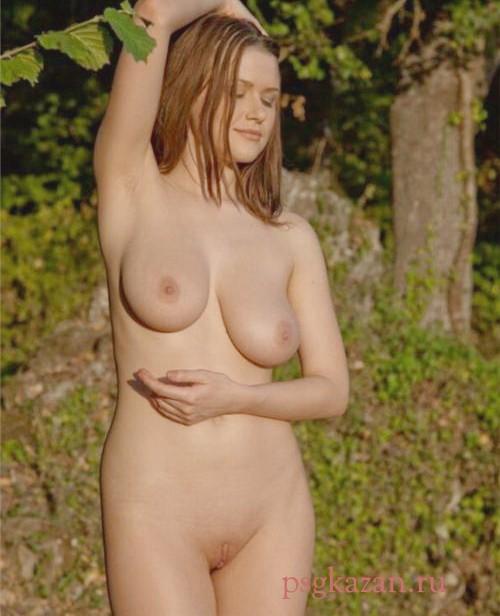 Проститутка Радуся