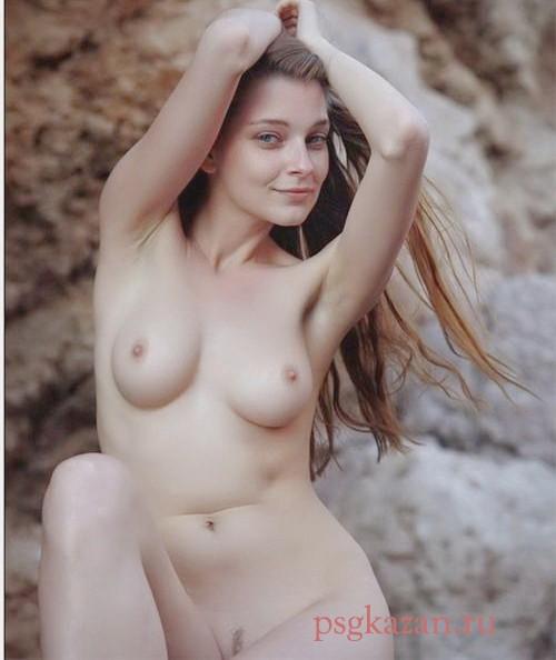 Проститутка Аласрина Vip
