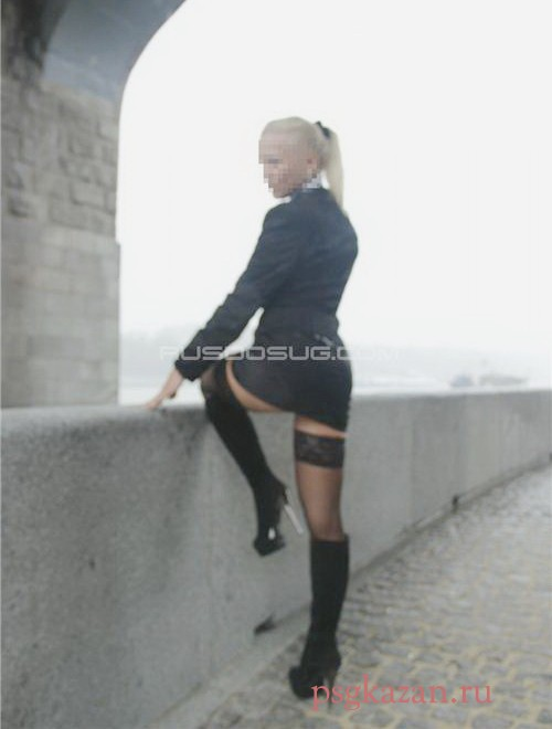 Проверенная проститутка Амали Вип